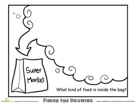 Creative writing lesson pdf